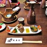 東寿司 - 再訪:お通し