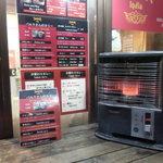 シャプラ インディア - 石油ストーブで暖を取る。