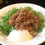 23775222 - 温泉玉子定食¥650の担々麺 1辛