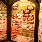びっくりドンキー 盛岡インター店 -