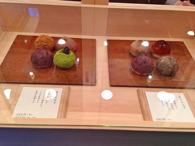 森乃お菓子 - 森のおはぎ 黒豆入りセット680円・栗入りセット680円