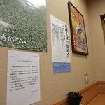 高幡そば - 100%国産蕎麦粉だそうです。