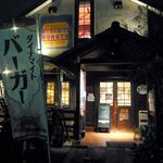 エスケール - お店の概観です。ラストオーダーが18時半なのであせりました。お店に着くと日が落ちて真っ暗でした。