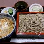 そば処きく池 - そば処 きく池 @板橋本町 煮穴子(丼)セット 850円 もりそばでご飯少な目で