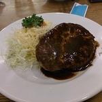 キッチンミルポワ - ハンバーグ