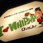 ウィッフィ - 2013年11月より、本物のこだわりワインを提供する「グットドール」が運営しております!