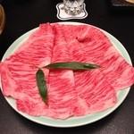 人形町今半 名古屋ミッドランドスクエア店 - 季節のすき焼(お肉)
