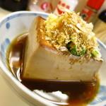 立飲み 天下 - 湯豆腐240円