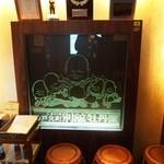 神戸元町別館 牡丹園 - エレベーターを降りると、いきなり店内