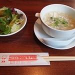 神戸元町別館 牡丹園 - 最初にサラダとスープがやってくる