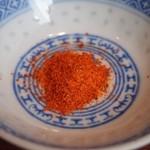 神戸元町別館 牡丹園 - 海老の天ぷらは七味塩で食べる
