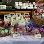 森のお菓子工房 木いちご - かわいいラッピングをした商品