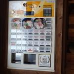 らぁ麺や 汐そば雫 - 券売機には食べログステッカーが!