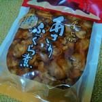 真珠漬本舗 - あさりふっくら煮(840円)