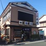 Sobadokorohashimoto -