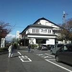 23792496 - 石山寺門前にお店があります。
