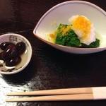 日本料理 澤田 - 料理写真:黒豆・菜の花のみぞれがけ