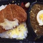 ミノヤランチサービス - ミノヤのおもてなし膳・木曜日はカツカレー@500円
