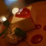 WINE&PIZZA HACHI - レアチーズ