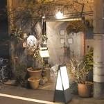 酒房 ゼンタ - 夜に撮影しました