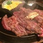 炭焼きステーキくに - ランチステーキ 300g