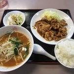 大清 - グルメBランチ¥750(生姜焼きver)