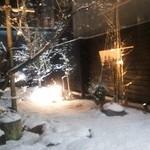 饗園 - とある日の雪景色!窓際席のご褒美です。