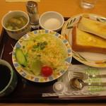 グリーンオアシス - トーストモーニング¥450