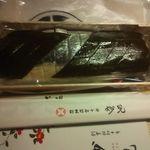 妙見 - 酢と昆布で〆られた押し寿司