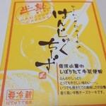 コート・ダジュール - 半熟チーズ☆