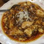 チノス - 麻婆豆腐(ハーフ)