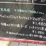 ティーズスタイル - ピザお持ち帰りOK('14.01月にて)