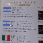 ティーズスタイル - スパークリングワイン メニュー('14.01月にて)