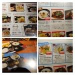 博多 弁天堂 - お料理はメインの数でお値段が変わるものと、限定ランチがあります。       運のいいことに「海鮮定食(5食限定)」が一つ残っていて、、頂けましたよ^^