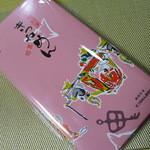 木村屋 - ピンク色が今風