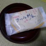 木村屋 - 個包装