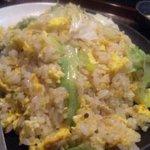 侍 - レタス炒飯