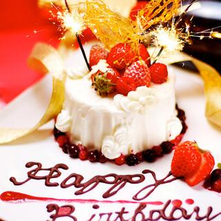記念日・誕生日にはお店特製ケーキをプレゼント!