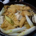 おちあい - 「芋鍋」  2013年12月