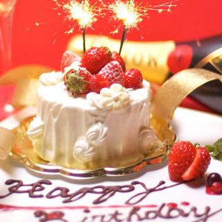 お誕生日や記念日のパーティーにも◎記念日特典受付中です♪
