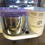 バニラビーンズ - 小型の焙煎機。