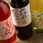 シャトー・メルシャン トーキョー・ゲスト・バル - 日本ワインの素晴らしさを体感できるシャトー・メルシャンのワイン。全ラインナップグラスでもボトルでも全てのワインがお楽しみいただけます。
