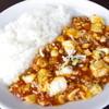 向陽飯店 - 料理写真:麻婆豆腐丼