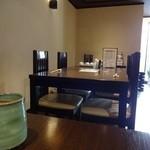 中屋 - テーブル席