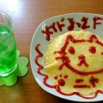 メイド喫茶 フィーユ - オムライス♪
