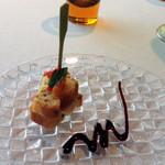 SAKURA - 小さな一口の前菜(ケークサレ)