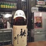居酒屋 ねぶた - 青森の地酒純米酒 「桃川」