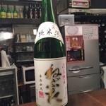 居酒屋 ねぶた - 青森の地酒純米酒 「ねぶた」