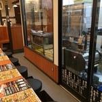 つけ麺 津気屋 - カウンターの後ろがすぐ製麺室です