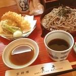 業平 - 料理写真:天麩羅蕎麦